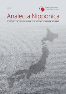 Book_Analecta_Nipponica_II1