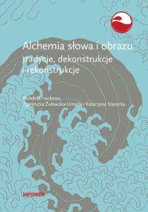 1art_A_Kozyra_I_Kordzinska-Nawrocka_Alchemia_slowa_i_obrazu-1
