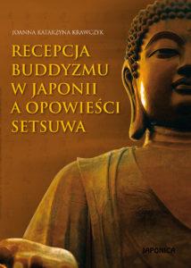 okladka_setsuwa_front